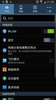 三星 I9505 (Galaxy S4 LTE) 刷机包 纯净卡刷个性ROMROM刷机包截图