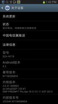 三星 Galaxy Note II 刷机包 电信版  N719 MIUI6风格ROM刷机包截图
