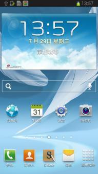 三星 Galaxy Note II N719 刷机包 精简 稳定 省电 最新原厂ROMROM刷机包截图