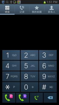 三星 N719 刷机包 amigo风格唯美卡片式多任务卡刷包ROM刷机包截图