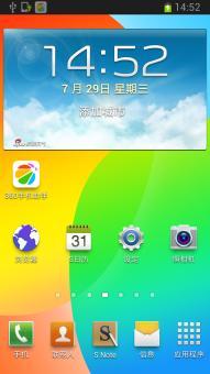 三星 N719 刷机包 官方 稳定 ROOT 精简 省电卡刷包ROM刷机包截图