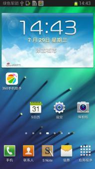 三星 N719 刷机包 最新 ROOT 双网速 一键熄屏 高级设置V1.2ROM刷机包截图