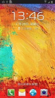 三星 N9006 (Galaxy Note 3) 刷机包 稳定 ROOT 流畅 卡刷包ROM刷机包下载
