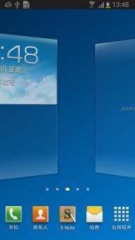 三星 N9006 (Galaxy Note 3) 刷机包 稳定 ROOT 流畅 卡刷包ROM刷机包截图