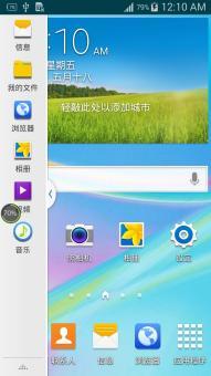 三星Galaxy S3 I9300刷机包 优化相机 WIFI信号 功能加强 优化运存  稳定省电ROM刷机包下载