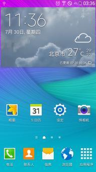 三星 N9100 (Galaxy Note 4) 刷机包 精简流畅版