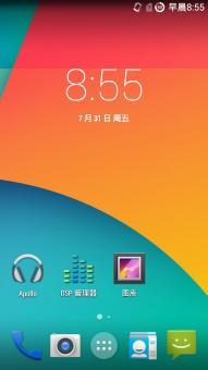 三星 Galaxy Note II N7100 刷机包 Android 4.4.4 流畅稳定省电 支
