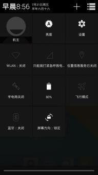 三星 Galaxy Note II N7100 刷机包 Android 4.4.4 流畅稳定省电 支ROM刷机包截图