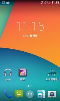 三星 Galaxy S II i9100 刷机包 Android 4.4.4 流畅稳定省电 支持AR
