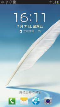 三星 N7108(Galaxy Note II) 刷机包 官方精简 流畅
