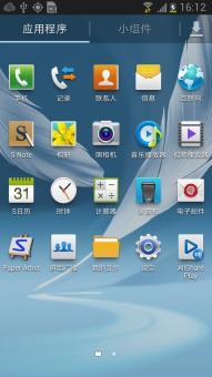 三星 N7108(Galaxy Note II) 刷机包 官方精简 流畅ROM刷机包截图