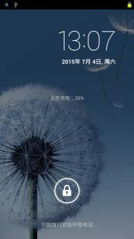 三星 N7102 (Galaxy Note II) 刷机包 官方纯净版 精简优化 极致稳定流畅ROM刷机包下载
