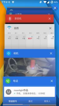 三星N7100 刷机包 CM12.1增强版 安卓5.1.1 RC1.0 归属和T9 录音 深度主题化