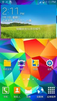 三星 G9008W (Galaxy S5) 官改精品 大量优化 省电脚本 刷机包