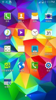 三星 G9008W (Galaxy S5) 官改精品 大量优化 省电脚本 刷机包ROM刷机包截图