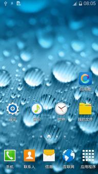 三星 I9505 (Galaxy S4 LTE) 刷机包 S5特性 丝般顺滑 多项优化 华丽体验