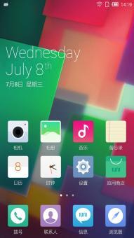 三星 N9006 (Galaxy Note 3) 刷机包 IUNI 3.0 boot省电 v4a音效ROM刷机包截图