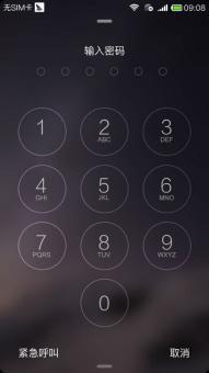 三星I9300 刷机包 MIUI精仿IOS9 唯美界面六位密码锁屏自定义设置稳定省电卡刷版