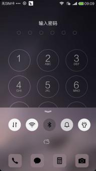 三星I9300 刷机包 MIUI精仿IOS9 唯美界面六位密码锁屏自定义设置稳定省电卡刷版ROM刷机包截图