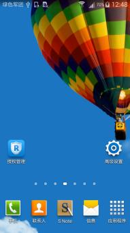 三星 N7100 刷机包 修复WIFI 添加 高级设置 单击状态栏熄屏锁屏等