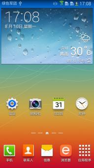 三星 G7109 (Galaxy Grand 2) 刷机包 最新 美化 多项优化 丝滑顺畅 实用版截图
