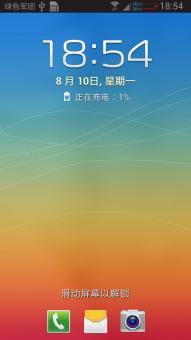 三星 N7102 (Galaxy Note II) 刷机包 最新 美化 多项优化 丝滑顺畅 实用版ROM刷机包下载