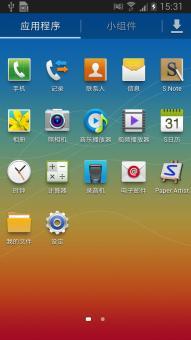 三星 N9002 (Galaxy Note 3) 刷机包 官方精简版ROM刷机包截图