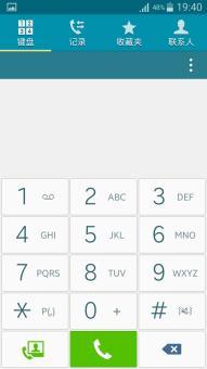 [LV LE]三星 N7100 刷机包 重新基于 减少bug 修复锁屏pin 收音机 灰阶正常ROM刷机包截图