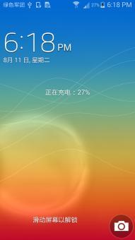 三星 N7100 (Galaxy Note II) 刷机包 最新 美化 多项优化 丝滑顺畅 实用版