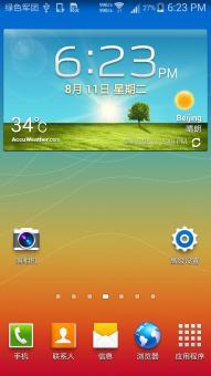 三星 N7100 (Galaxy Note II) 刷机包 最新 美化 多项优化 丝滑顺畅 实用版ROM刷机包截图