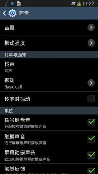 三星 N9006 (Galaxy Note 3) 刷机包 官方最新制作 全局优化 流畅稳定无BUGROM刷机包截图