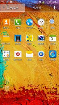 三星 N9002 (Galaxy Note 3) 刷机包 官方4.3 系统深度精简优化 省电脚本 卡