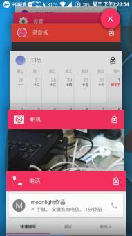三星I9300 刷机包 Remix5.5.3 安卓5.1.1 归属和T9 增强版 应用锁 主题化等