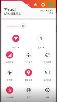 三星I9300 刷机包 Remix5.5.3 安卓5.1.1 归属和T9 增强版 应用锁 主题化等ROM刷机包截图