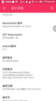 三星t0lte/N7105 刷机包 Remix5.5.3 安卓5.1.1 归属和T9 增强版 应用锁ROM刷机包截图