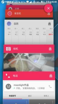 三星N7100 刷机包 Remix5.5.3 安卓5.1.1 归属和T9 增强版 应用锁 主题化等