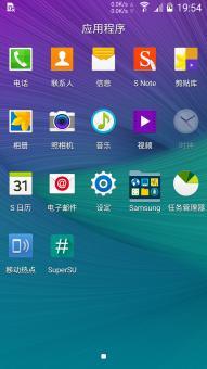 三星猎户座 N900 刷机包 官方风格 超级省电 全局归属地 农历锁屏