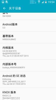 三星猎户座 N900 刷机包 官方风格 超级省电 全局归属地 农历锁屏ROM刷机包截图