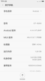 三星 I9300 (Galaxy SIII) 刷机包 MIUI6 深度优化 省电流畅ROM刷机包截图