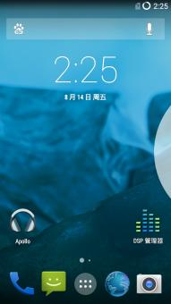 三星 I9300 (Galaxy SIII) 刷机包 CM11 蝰蛇音效 护眼模式 高级定制版ROM刷机包下载