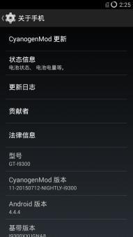三星 I9300 (Galaxy SIII) 刷机包 CM11 蝰蛇音效 护眼模式 高级定制版ROM刷机包截图