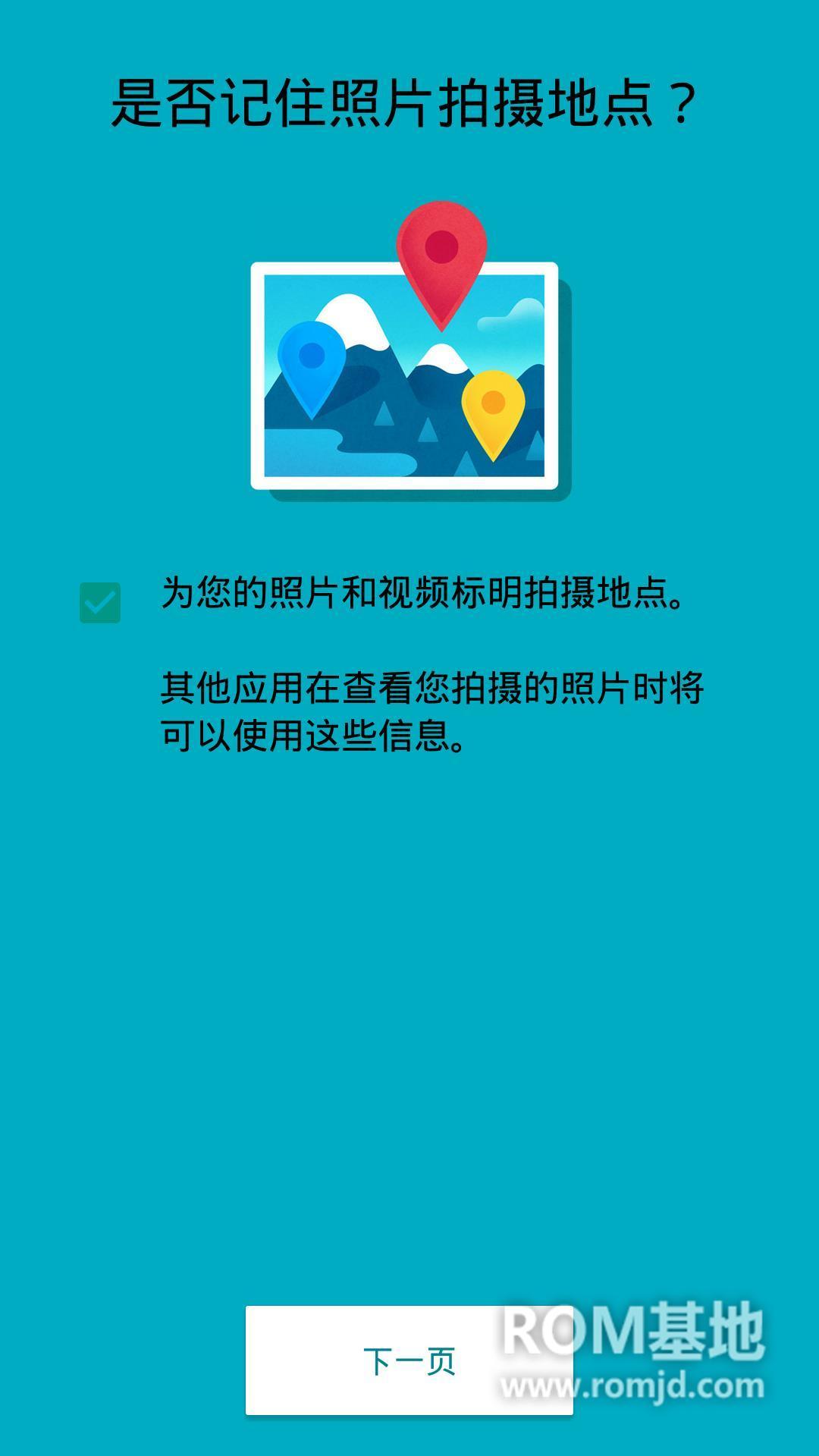 三星 N7105刷机包 MoKeeOS官方适配 最新版ROM刷机包截图