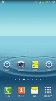 三星 Galaxy S3(i9300) 刷机包 基于官方 极度省电 性能增强版  华丽精简 稳定流畅ROM刷机包下载