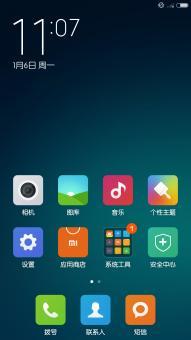 三星 I9505 (Galaxy S4 LTE) 刷机包 流畅省电rom 高级设置 主题破解ROM刷机包下载