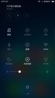 三星 I9505 (Galaxy S4 LTE) 刷机包 流畅省电rom 高级设置 主题破解ROM刷机包截图