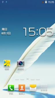 三星 N7105 (Galaxy Note II) 刷机包 官方稳定版 更精简 更省电 反应快ROM刷机包下载