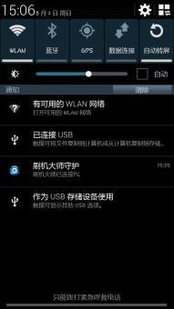 三星 N7105 (Galaxy Note II) 刷机包 官方稳定版 更精简 更省电 反应快ROM刷机包截图