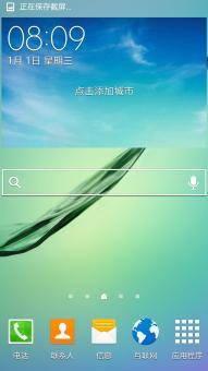 三星S4 刷机包 卡刷最新固件 拨号短信双归属 悦柚高级重启菜单 流畅稳定ROM刷机包下载