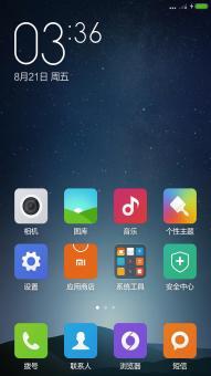 三星 I9300 (Galaxy SIII) 刷机包 MIUI6  boot省电 稳定 最新开发版ROM刷机包截图