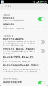 三星GT-I9300 精简优化  完美多功能强锁屏iOS控制中心 精仿WIN10 刷机包ROM刷机包下载